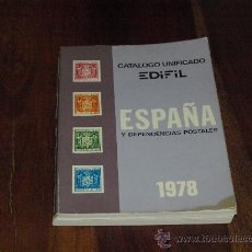 Timbres: CATALOGO UNIFICADO DE SELLOS-ESPAÑA Y DEPENDENCIAS POSTALES-1978-. Lote 27112779