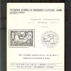 Sellos: FESOFI BOLETÍN INFORMATIVO INTERNO 1978 22 PÁGINAS. Lote 25677509