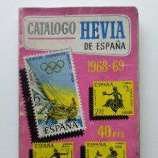 Sellos: CATALOGO HEVIA DE SELLOS DE ESPAÑA - 1968-69 - EX-COLONIAS Y PROVINCIAS AFRICANAS. Lote 26184582