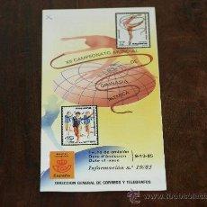 Sellos: FOLLETO SERVICIO FILATELICO- INFORMACIÓN Nº 19/85.9-10-85.XII CAMPEONATO MUNDIAL DE GIMNASIA RITMICA. Lote 27370893