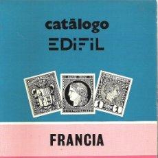 Sellos: CATALOGO SELLOS EDIFIL - AÑO 1980 - FRANCIA - ANDORRA - MONACO. Lote 28779606
