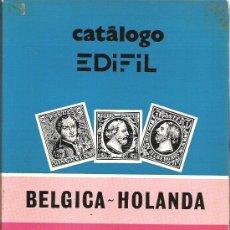 Sellos: CATALOGO SELLOS EDIFIL - AÑO 1980 - BELGICA - HOLANDA - LUXEMBURGO. Lote 28779663