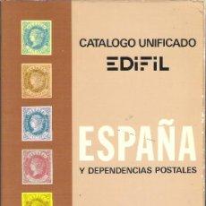 Sellos: CATALOGO SELLOS EDIFIL - AÑO 1982 - ESPAÑA Y DEPENDENCIAS POSTALES. Lote 28780565