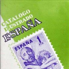 Sellos: CATÁLOGO ILUSTRADO ESPAÑA - RICARDO DE LAMA EDICIÓN 1958. Lote 29629806