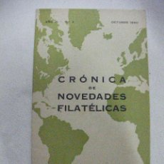 Sellos: CRONICA DE NOVEDADES FILATELICAS DE RICARDO DE LAMA AÑO 1960 - ENVIO GRATIS A ESPAÑA. Lote 29839024