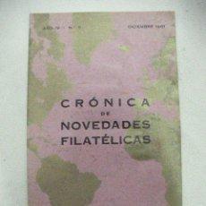 Sellos: CRONICA DE NOVEDADES FILATELICAS DE RICARDO DE LAMA DICIEMBRE 1961 (CE12). Lote 29839068
