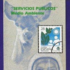 Sellos: BOLETIN FILATELICO Nº 1 / 93 - SERVICIOS PUBLICOS - MEDIO AMBIENTE - ED. CORREOS- AÑO 1993. Lote 30016153