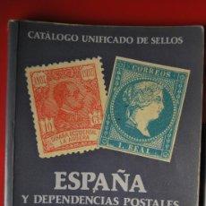 Francobolli: CATALOGO UNIFICADO DE SELLOS EDIFIL AÑO 1996. Lote 30096154