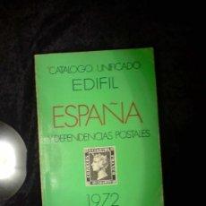 Sellos: CATALOGO UNIFIFACO EDIFIL ESPAÑA. Lote 30105042