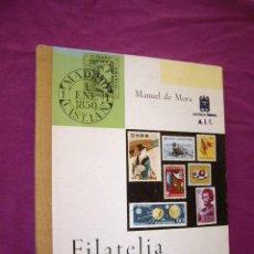 Sellos: FILATELIA - DONCEL 1968 - ( PASTAS DURAS ). Lote 30120681
