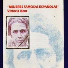 Sellos: BOLETIN FILATELICO Nº 3/90 - MUJERES ESPAÑOLAS FAMOSAS - VICTORIA KENT - ED CORREOS - AÑO 1990. Lote 30382355