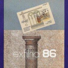 Sellos: BOLETIN FILATELICO Nº 19/86- EXP FIL EXFILNA - CORDOBA - HISTORIA / ARTE - ED.CORREOS -AÑO 1986. Lote 30614344