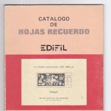 Sellos: CATALOGO DE HOJAS RECUERDO - 1972 A 1979 - NUEVO - ESPAÑA. Lote 30730307