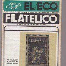 Sellos - EL ECO FILATELICO 494 - REVISTA SELLOS FILATELIA DICIEMBRE 1967 - 31590511