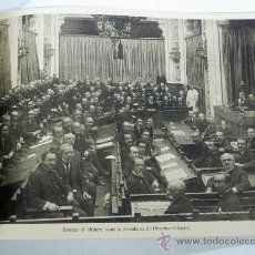 Sellos: HISTORIA DEL VII CONGRESO DE LA UNION POSTAL UNIVERSAL, (HISTOIRE DU VII CONGRES DE L'UNION POSTALE . Lote 32209876