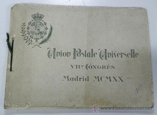 Sellos: HISTORIA DEL VII CONGRESO DE LA UNION POSTAL UNIVERSAL, (HISTOIRE DU VII CONGRES DE L'UNION POSTALE - Foto 5 - 32209876