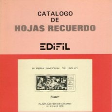 Sellos: CATÁLOGO DE HOJAS RECUERDO - EDIFIL - AÑO 1979. Lote 33232015