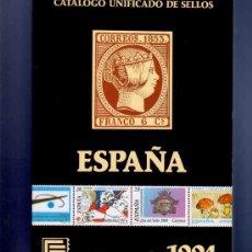 Selos: CATALOGO UNIFICADO DE SELLOS. ESPAÑA. EDIFIL. 1994. VER DESCRIPCIÓN. . Lote 33342395