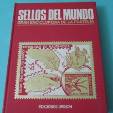 Sellos: MANUAL. TOMO DE LA GRAN ENCICLOPEDIA DE LA FILATELIA. SELLOS DEL MUNDO. Lote 33777915