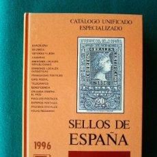 Sellos: CATALOGO UNIFICADO ESPECIALIZADO SELLOS DE ESPAÑA - EDIFIL - SIN USAR - 1950/1995 - TOMO II - 1996. Lote 102577194