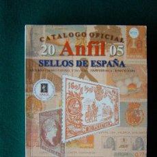 Sellos: CATALOGO OFICIAL 2005 ANFIL-SELLOS DE ESPAÑA,ANDORRA ESPAÑOL,FRANCES,TEMA AMERICA, TEMA EUROPA -2004. Lote 35249447