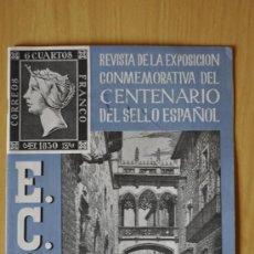 Sellos: ECSE REVISTA DE LA EXPOSICIÓN CONMEMORATIVA DEL CENTENARIO DEL SELLO ESPAÑOL - 4 - 1950 - VER FOTOS. Lote 36578256