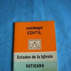 Sellos: CATÁLOGO DE SELLOS EDIFIL ESTADOS DE LA IGLESIA VATICANO 1981. Lote 36910699