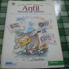 Francobolli: ANFIL, CATALOGO OFICIAL DE SELLOS ESPAÑOLES.. Lote 37250874
