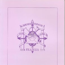 Sellos: DISCURSOS ACADÉMICOS VI. ACADEMIA HISPÁNICA DE FILATELIA.. Lote 37411812