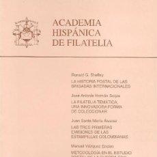 Sellos: DISCURSOS ACADÉMICOS VIII. ACADEMIA HISPÁNICA DE FILATELIA.. Lote 37425416