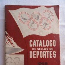 Sellos: CATÁLOGO DE SELLOS DE DEPORTES DE JOSE MARIA VIDAL TORRENS. AÑO 1968.. Lote 38724424