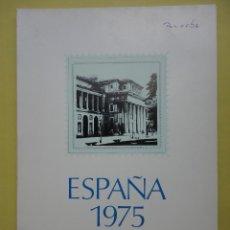 Sellos: EXPOSICIÓN MUNDIAL DE FILATELIA. Nº 3. ESPAÑA 1975. Lote 39702182