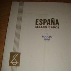 Sellos: LIBRO DE SUBASTAS DE SELLOS DE 1976, DE ESPAÑA DE SELLOS RAROS. Lote 39768682