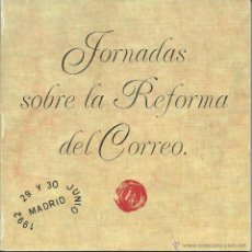Sellos: JORNADAS SOBRE LA REFORMA DEL CORREO. Lote 40827218