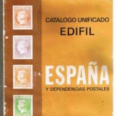 Sellos: CATALOGO UNIFICADO EDIFIL ESPAÑA Y DEPENDENCIAS POSTALES 1975. (RF.APTD1/C1). Lote 40951305