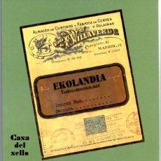 Sellos: CATALOGO MANUAL DE LOS ENTEROS POSTALES DE INICIATIVA PRIVADA EKL FILATELIA. LIBRO ILUSTRADO. Lote 41340813