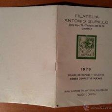 Sellos - filatelia antonio burillo , 1979 sellos de españa y colonias , series completas nuevas, catalogo - 42588715