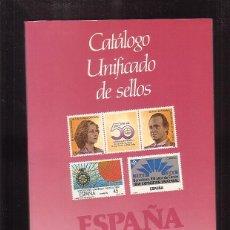 Briefmarken - CATALOGO UNIFICADO DE SELLOS 1989 EDIFIL - 42612774