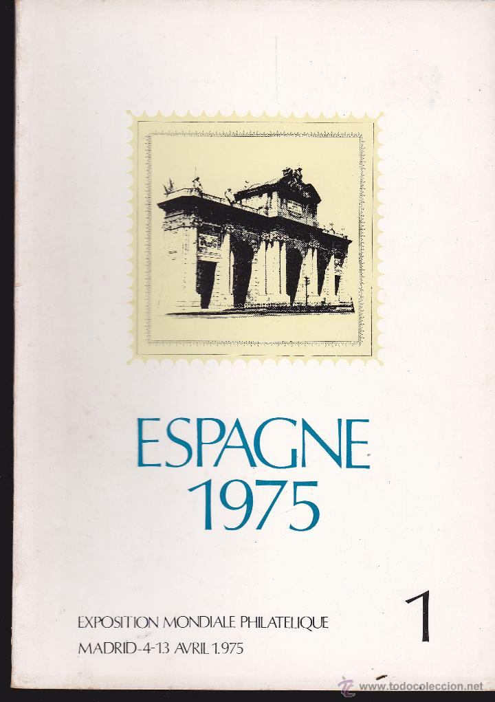 SPAGNE 1975 CATALOGO SELLOS ESCRITO EN FRANCES Nº 1. (Filatelia - Sellos - Catálogos y Libros)