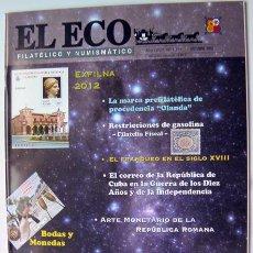Sellos: REVISTA EL ECO FILATELICO Y NUMISMATICO OCTUBRE 2012-64 PAGINAS-MONEDAS Y SELLOS. Lote 43896008