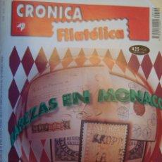 Sellos: REVISTA CRONICA FILATELICA Nº 146 JULIO-AGOSTO 1997. Lote 43948525
