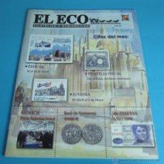 Sellos: EL ECO FILATÉLICO Y NUMISMÁTICO Nº 1151. ABRIL 2007. Lote 44246787