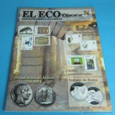 Sellos: EL ECO FILATÉLICO Y NUMISMÁTICO Nº 1150. MARZO 2007. Lote 44246795