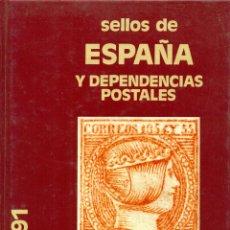 Sellos: *** CATALOGO ESPECIALIZADO, SELLOS DE ESPAÑA TOMO I - II EDIFIL 1991 ***. Lote 44297201