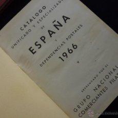 Sellos: CATALOGO UNIFICADO Y ESPECIALIZADO DE ESPAÑA PROVINCIAS AFRICANAS Y EX-COLONIAS SELLOS AÑO 1965. Lote 44938677