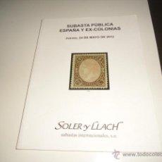 Sellos: SOLER Y LLACH, SUBASTA PÚBLICA ESPAÑA Y EX-COLONIAS 2008 BAL-17. Lote 44958540