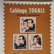 Francobolli: CATÁLOGO TOGAL. SEGUNDO CENTENARIO. AÑO 1977. Lote 69337097