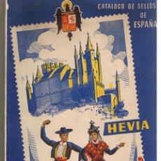 Sellos: CATALOGO DE SELLOS DE ESPAÑA. HERVIA. 1958. (RF.APTD1/C1). Lote 45533408