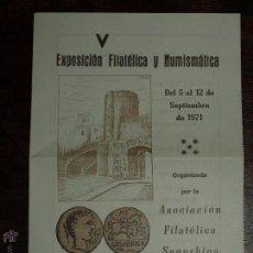 Sellos: FOLLETO V EXPOSICION FILATELICA Y NUMISMATICA SEGORBE 1971. ASOCIACION FILAFELICA SEGORBINA. FOTOS.. Lote 46599666