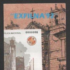 Sellos: INTERESANTE FOLLETO CORREOS EXFILNA 92. Lote 46951671